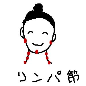 Cocolog_oekaki_2011_07_30_23_57